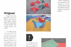 magazine15