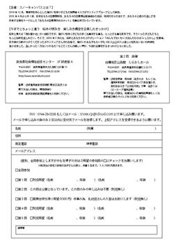 kouza2_koto-san