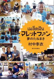 book1_350-1179