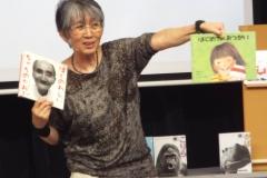 katou-san16