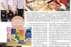 magazine7