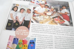 magazine8