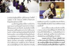 magazine11