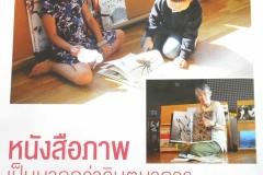 magazine19