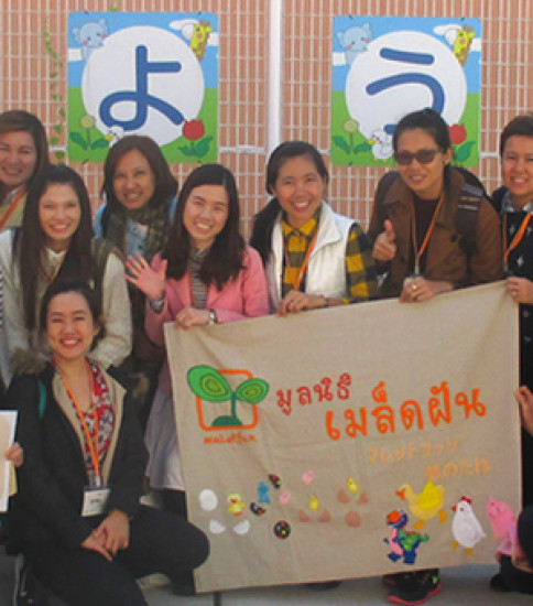 โครงการแลกเปลี่ยนด้านเด็ก ระหว่างไทย – ญี่ปุ่น