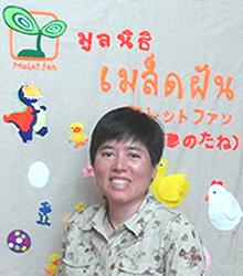 riji10_220-250