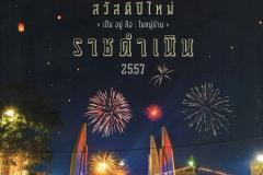 magazine9