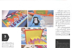 magazine16