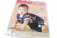 magazine17