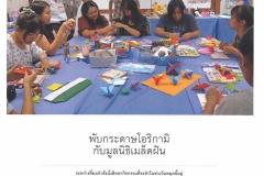 magazine14-1