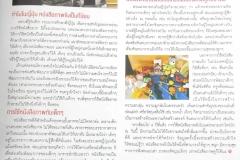 magazine20