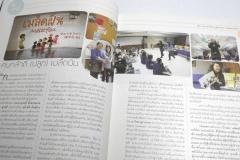 magazine12